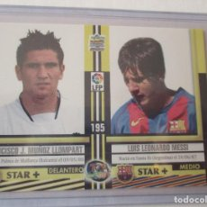 Cromos de Fútbol: (ROOKIE) MESSI Nº 195 (MATE). TOP 2005. LIGA 2004/05, REF. 1ª (CROMO CORRECTISIMO). Lote 269985283