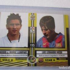 Cromos de Fútbol: (ROOKIE) MESSI Nº 195 (MATE). TOP 2005. LIGA 2004/05, REF. 3ª (CROMO CORRECTISIMO). Lote 269985328