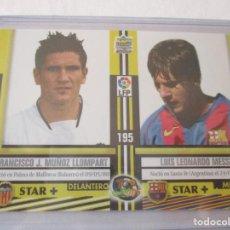 Cromos de Fútbol: (ROOKIE) MESSI Nº 195 (MATE). TOP 2005. LIGA 2004/05, REF. 5ª (CROMO CORRECTISIMO). Lote 269985393