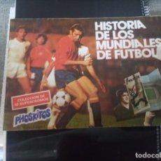 Cromos de Futebol: HISTORIA DE LOS MUNDIALES PHOSKITOS - MUNDIAL 82 CON POCOS CROMOS. Lote 270152388