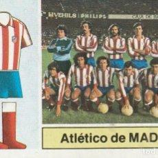 Cromos de Fútbol: ALINEACION ATLETICO MADRID. 1982 1983 ED.ESTE.SIN PEGAR. Lote 270240758