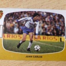 Cromos de Fútbol: JUAN CARLOS REAL ZARAGOZA CROMOS CANO 84-85 SIN PEGAR MUY BUEN ESTADO. Lote 270636418