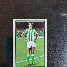 Cromos de Fútbol: COBO REAL BETIS ESTE 1979 1980 CROMO FUTBOL LIGA 79 80 - DESPEGADO - A40 - PG271. Lote 271021968