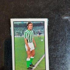 Cromos de Fútbol: BENITEZ REAL BETIS ESTE 1979 1980 CROMO FUTBOL LIGA 79 80 - DESPEGADO - A40 - PG271. Lote 271022183