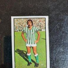 Cromos de Fútbol: ORTEGA REAL BETIS ESTE 1979 1980 CROMO FUTBOL LIGA 79 80 - DESPEGADO - A40 - PG271. Lote 271022583