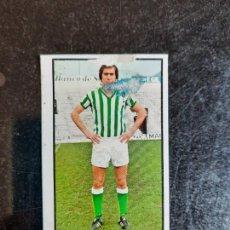 Cromos de Fútbol: CARDEÑOSA REAL BETIS ESTE 1979 1980 CROMO FUTBOL LIGA 79 80 - DESPEGADO - A40 - PG271. Lote 271022838
