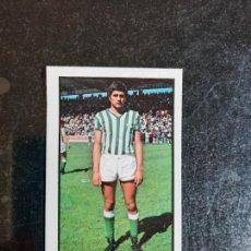 Cromos de Fútbol: GORDILLO REAL BETIS ESTE 1979 1980 CROMO FUTBOL LIGA 79 80 - DESPEGADO - A40 - PG271. Lote 271023158
