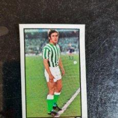 Cromos de Fútbol: BENITEZ REAL BETIS ESTE 1979 1980 CROMO FUTBOL LIGA 79 80 - DESPEGADO - A40 - PG271 - B. Lote 271023443