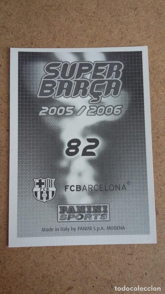 Cromos de Fútbol: SUPER BARÇA 2005 2006 05 06 - PANINI - 82 MESSI, ETOO, RONALDINHO ( NUNCA PEGADO ) CP1 - Foto 2 - 273510903