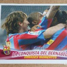 Cromos de Fútbol: SUPER BARÇA 2005 2006 05 06 - PANINI - 82 MESSI, ETO'O, RONALDINHO ( NUNCA PEGADO ) CP1. Lote 273510903