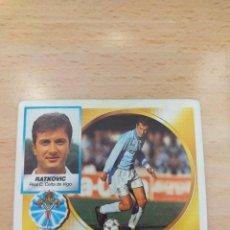 Figurine di Calcio: CROMO 94/95 LIGA ESTE. RATKOVIC. CELTA DE VIGO. NUNCA PEGADO.. Lote 274417553