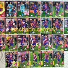 Cromos de Fútbol: MEGACRACKS 2020 2021 / 20 21 EQUIPO COMPLETO BARCELONA PEDRI - ANSU - FATI - MESSI - BIS FICHAJE. Lote 255372495
