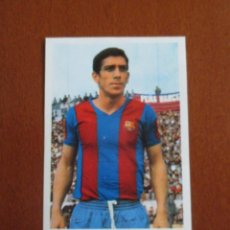 Cromos de Fútbol: NUEVO - CROMO RUIZ ROMERO 72 - 73 Nº 43 JUANITO CROMOS CAMPEONATO LIGA 1972 - 1973. Lote 275201418