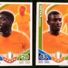 Cromos de Fútbol: LOTE 2 CROMO CARD MUNDIAL SUDAFRICA MATCH ATTAX TOPPS 2010 COSTA DE MARFIL TOURE - KALOU. Lote 275522163