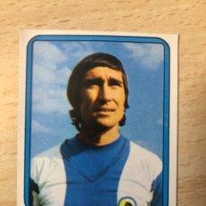 Cromos de Fútbol: # 122 RIVERA HÉRCULES FUTBOL 75/76 VULCANO SIN PEGAR MUY BUEN ESTADO. Lote 276739888