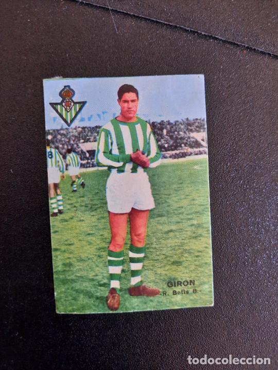 GIRON REAL BETIS FHER 1967 1968 CROMO FUTBOL LIGA 67 68 - DESPEGADO - A44 - PG379 (Coleccionismo Deportivo - Álbumes y Cromos de Deportes - Cromos de Fútbol)