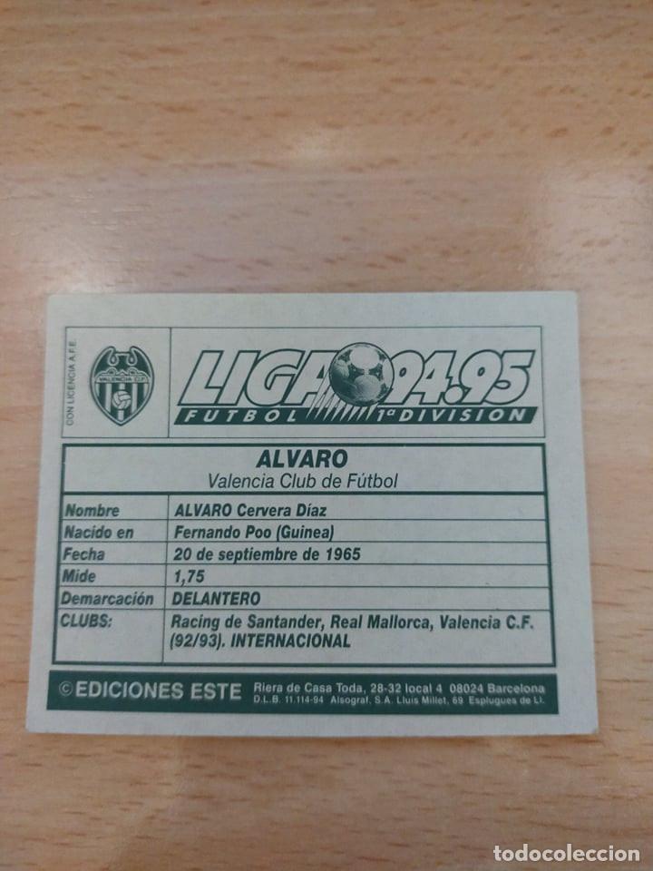Cromos de Fútbol: Cromo 94/95 liga este. Alvaro. Valencia. Nunca pegado. - Foto 2 - 276958933