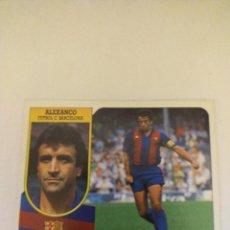 Figurine di Calcio: CROMO 91/92 LIGA ESTE. ALEXANCO. BARCELONA. NUNCA PEGADO.. Lote 276961588