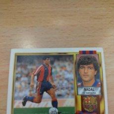 Figurine di Calcio: CROMO 95/96 LIGA ESTE. NADAL. BARCELONA. NUNCA PEGADO.. Lote 277092743
