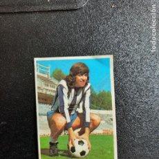 Cromos de Fútbol: VILANOVA MALAGA ESTE 1974 1975 CROMO FUTBOL LIGA 74 75 DESPEGADO - A44 - PG271. Lote 277112228
