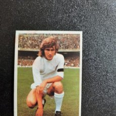 Cromos de Fútbol: JARA VALENCIA ESTE 1974 1975 CROMO FUTBOL LIGA 74 75 - DESPEGADO - A45. Lote 277141748