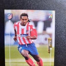 Cromos de Fútbol: EMERSON AT MADRID MEGACRACKS PANINI MEGAFICHAS 03 04 CROMO FUTBOL LIGA 2003 2004 - A45 - 47. Lote 277160303