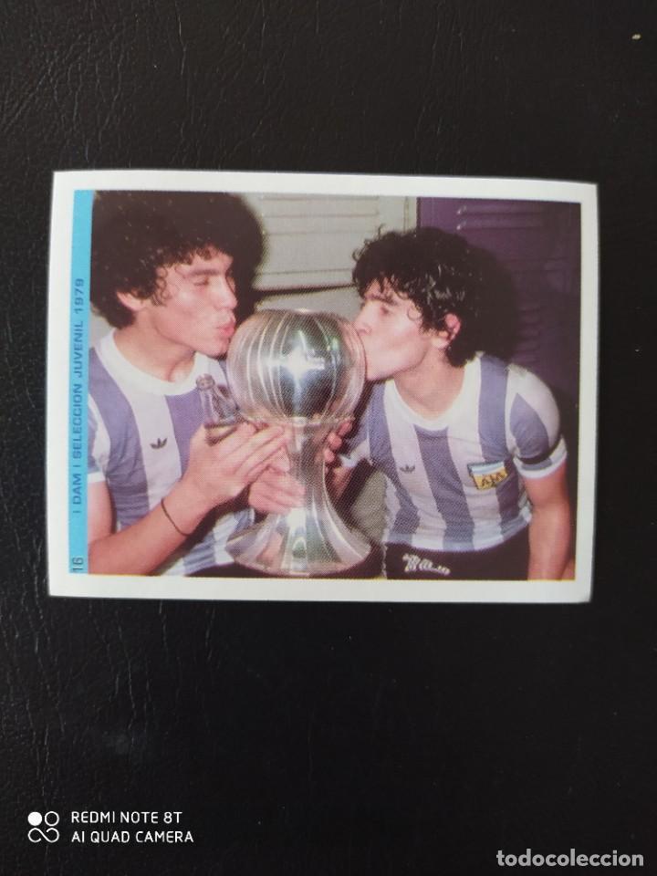16 CROMO PEGATINA SELECCIÓN JUVENIL 1979 MARADONA MEJOR JUGADOR DEL SIGLO FIGO NUEVO DIFICIL (Coleccionismo Deportivo - Álbumes y Cromos de Deportes - Cromos de Fútbol)