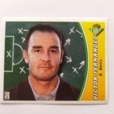 Cromos de Fútbol: LIGA ESTE 2003 2004 03 04 PANINI VÍCTOR FERNÁNDEZ REAL BETIS. Lote 277306088