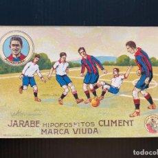 Cromos de Fútbol: CROMO FUTBOL DEL FUTBOL CLUB BARCELONA (ALCANTARA) - JARABE HIPOFOSFITOS CLIMENT. Lote 277606893