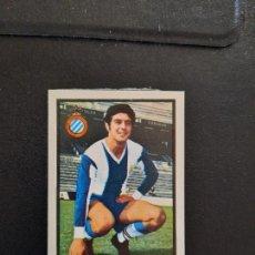 Cromos de Fútbol: OCHOA ESPAÑOL FHER 1972 1973 CROMO FUTBOL LIGA 72 73 - DESPEGADO - 1218. Lote 277627193