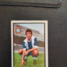 Cromos de Fútbol: GRANERO ESPAÑOL FHER 1972 1973 CROMO FUTBOL LIGA 72 73 - DESPEGADO - 1220. Lote 277627358