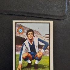 Cromos de Fútbol: PEPIN ESPAÑOL FHER 1972 1973 CROMO FUTBOL LIGA 72 73 - DESPEGADO - 1221. Lote 277627418
