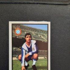 Cromos de Fútbol: AMAS ESPAÑOL FHER 1972 1973 CROMO FUTBOL LIGA 72 73 - DESPEGADO - 1222. Lote 277627573