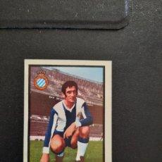 Cromos de Fútbol: AMIANO ESPAÑOL FHER 1972 1973 CROMO FUTBOL LIGA 72 73 - DESPEGADO - 1224. Lote 277627748