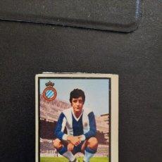 Cromos de Fútbol: LAMATA ESPAÑOL FHER 1972 1973 CROMO FUTBOL LIGA 72 73 - DESPEGADO - 1225. Lote 277627823
