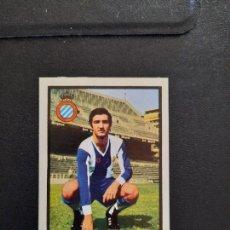 Cromos de Fútbol: RAMOS ESPAÑOL FHER 1972 1973 CROMO FUTBOL LIGA 72 73 - DESPEGADO - 1226. Lote 277627868