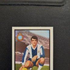 Cromos de Fútbol: GLARIA ESPAÑOL FHER 1972 1973 CROMO FUTBOL LIGA 72 73 - DESPEGADO - 1227. Lote 277627943