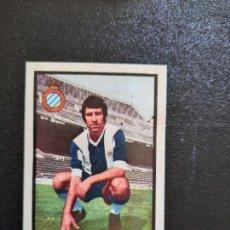 Cromos de Fútbol: GRANERO ESPAÑOL FHER 1972 1973 CROMO FUTBOL LIGA 72 73 - DESPEGADO - 1229. Lote 277628088