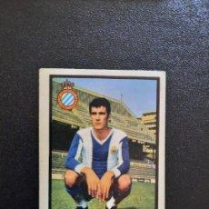 Cromos de Fútbol: MARFIL ESPAÑOL FHER 1972 1973 CROMO FUTBOL LIGA 72 73 - DESPEGADO - 1232. Lote 277628348