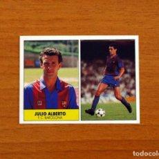 Cromos de Fútbol: FÚTBOL CLUB BARCELONA - JULIO ALBERTO - EDICIONES FESTIVAL 1987-1988, 87-88 - NUNCA PEGADO. Lote 277713438