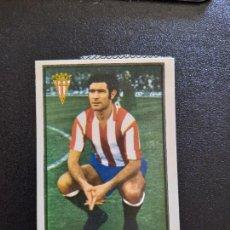 Cromos de Fútbol: PASCUAL SPORTING GIJON FHER 1972 1973 CROMO FUTBOL LIGA 72 73 - DESPEGADO - 1285. Lote 277725098