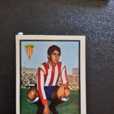 Cromos de Fútbol: MEJIDO SPORTING GIJON FHER 1972 1973 CROMO FUTBOL LIGA 72 73 - DESPEGADO - 1286. Lote 277725128