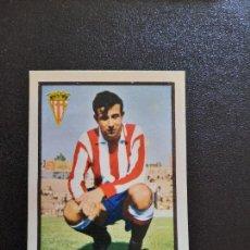 Cromos de Fútbol: ECHEVARRIA SPORTING GIJON FHER 1972 1973 CROMO FUTBOL LIGA 72 73 - DESPEGADO - 1287. Lote 277725168