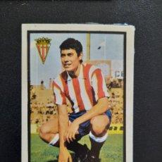 Cromos de Fútbol: JOSE MANUEL SPORTING GIJON FHER 1972 1973 CROMO FUTBOL LIGA 72 73 - DESPEGADO - 1290. Lote 277727148