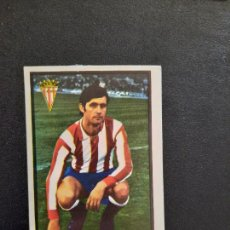 Cromos de Fútbol: ALONSO SPORTING GIJON FHER 1972 1973 CROMO FUTBOL LIGA 72 73 - DESPEGADO - 1291. Lote 277727193