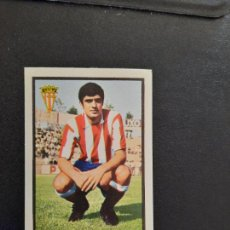Cromos de Fútbol: FABIAN SPORTING GIJON FHER 1972 1973 CROMO FUTBOL LIGA 72 73 - DESPEGADO - 1292. Lote 277727238