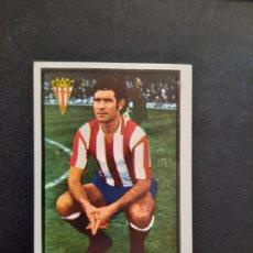 Cromos de Fútbol: PASCUAL SPORTING GIJON FHER 1972 1973 CROMO FUTBOL LIGA 72 73 - DESPEGADO - 1293. Lote 277727268