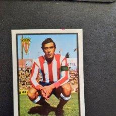 Cromos de Fútbol: PUENTE SPORTING GIJON FHER 1972 1973 CROMO FUTBOL LIGA 72 73 - DESPEGADO - 1294. Lote 277727308