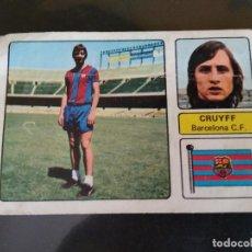Cromos de Fútbol: CRUYFF. Lote 277728548