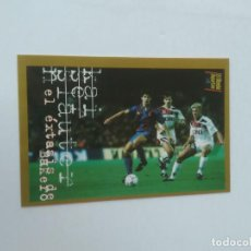 Cromos de Fútbol: KAISERSLAUTERN EXTASIS DE BAKERO, ZUBIZARRETA CROMO CARTA CARD BARCELONA MUNDO DEPORTIVO BARÇA ORO. Lote 277728668